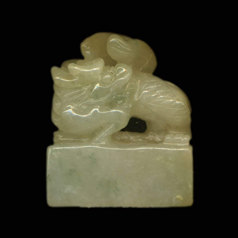 Small Jadeite Dragon Chop
