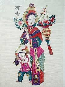 Chinese New Year Print You Yu