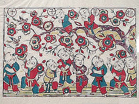 Chinese New Year Print Shi Zi Zheng Mei