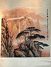 Chinese Ink and Color Huangshan Pine Waterfall Painting