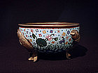 Chinese Cloisonne Fish Bowl with Goldfish Feet