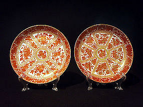 """Pr Deep Iron Red and Gold Export Porcelain Dishes 9"""""""