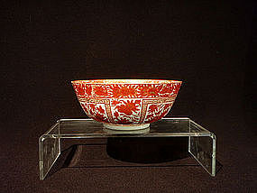Large Orange Sacred Bird and Butterflies Bowl 8.5""
