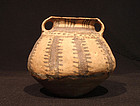 Chinese Neolithic Machang Double Handled Jar