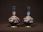 Pair of Cloisonne Vases Blue with Butterflies and Lotus