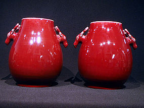 Pair of Late Qing Oxblood Vases with Deer Head Ears