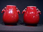 Pair of Late Qing Oxblood Vases with Deer Head Ears