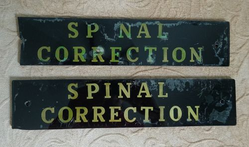 Scarce 1940s Painted Glass Hospital Medical SPINAL CORRECTION Sign