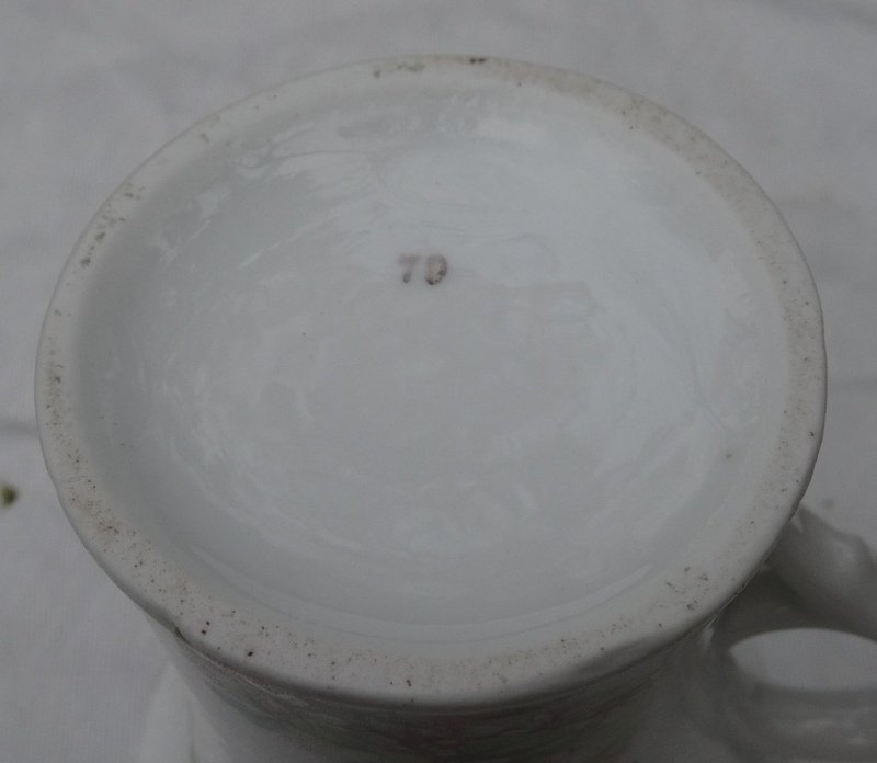 Apothecary Pharmacy Medical Advertising Cup REXOMA