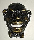 Fine 1930s Ptd Brass Bottle Opener Grinning Black Man