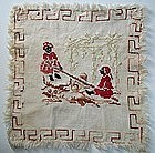 19C Folk Art Needlework Cross Stitch Sampler 2 Black Girls on SeeSaw