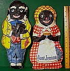 1949 Colorful Plastic Aunt Jemima and Uncle Mose Dolls