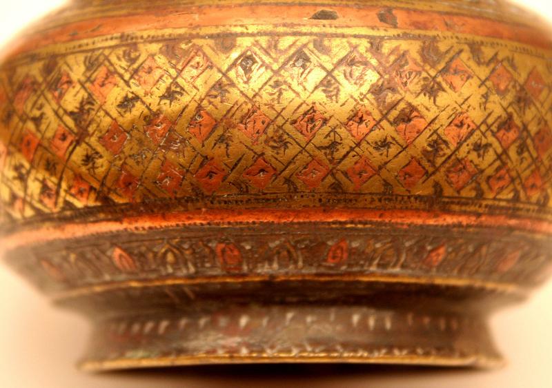 Antique Brass or Bronze Iota