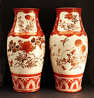 Rare Large Pair of Antique Kutani Vases
