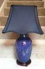 Antique Chinese Blue Souffle Glaze Baluster-form Vase