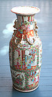 Tall Antique Chinese Rose Medallion Vase