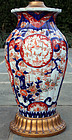 Fine Antique Japanese Kinrande Imari Porcelain Lamp