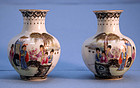 Pair of Miniature Chinese Cabinet Vases