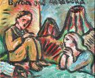 Byron and Annabella by Adrian Wiszniewski (Scottish b. 1958)