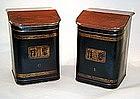 Large Pair of Antique Painted Tea Bins