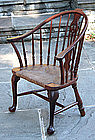 Antique English Child�s Windsor Armchair