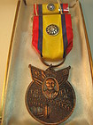Chinese Japan War Victory Medal 1945