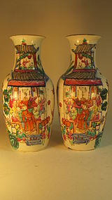 Pair of 19th C. Chinese Famille Rose Porcelain Vases