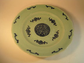 Beautiful Early 18th Chinese Celadon blue Dish