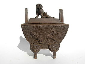 19th/20th C. Chinese Cast Bronze Censer or Burner