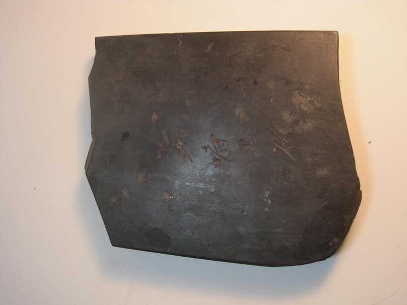 A Beautiful Old Japanese Black Ink Stone