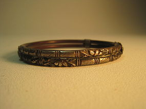 Late 19th C. Chinese Old Rattan  And Silver Bangle