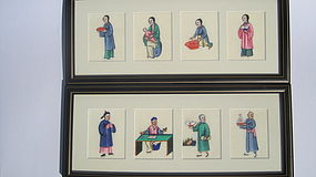 19th C. Chinese Water Color Painting With Frame