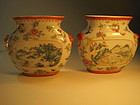 19th C. Chinese Famille Rose Porcelain Wall Vases