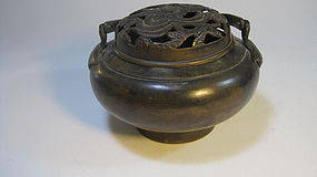 Late 19th / 20th C. Chinese Bronze Hand Warmer