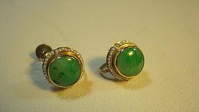 Beautiful Vintage Chinese 14K Jadeite Earrings