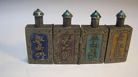 Late 19th C. Chinese Silver Quadruple Medicine Bottles