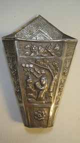 Late 19th C. Chinese Silver Vessel or Container Marked