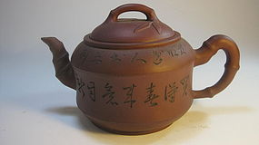 A Beautiful Old Chinese Yi Xing Tea pot Signed