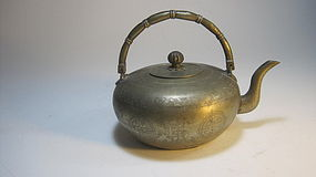 A Beautiful Early 20th C. Chinese Bronze Tea Pot Marked