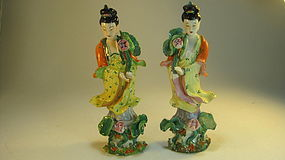 A Pair Of Beautiful Chinese Porcelain Figurines Marked