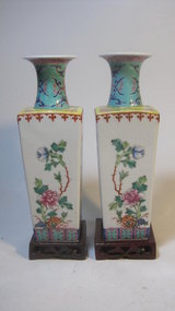 Pair Early 20th C. Chinese Famille Rose Porcelain Vases