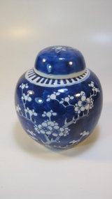 Early 20th C. Chinese Prunus Blue & White Porcelain Jar