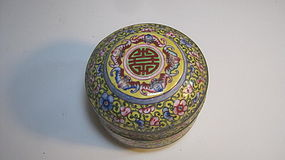 A Beautiful 19th C. Chinese Enamel Box