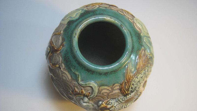 19th C. Okinawa Dragon Pottery Jar Signed