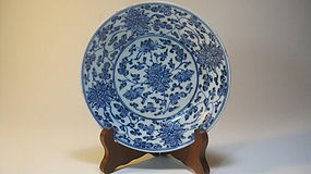 A Small 18th C. Chinese Qianlon Blue And White Dish