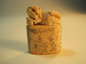 A Early 20th C. Chinese Ivory Seal With Lion Signed