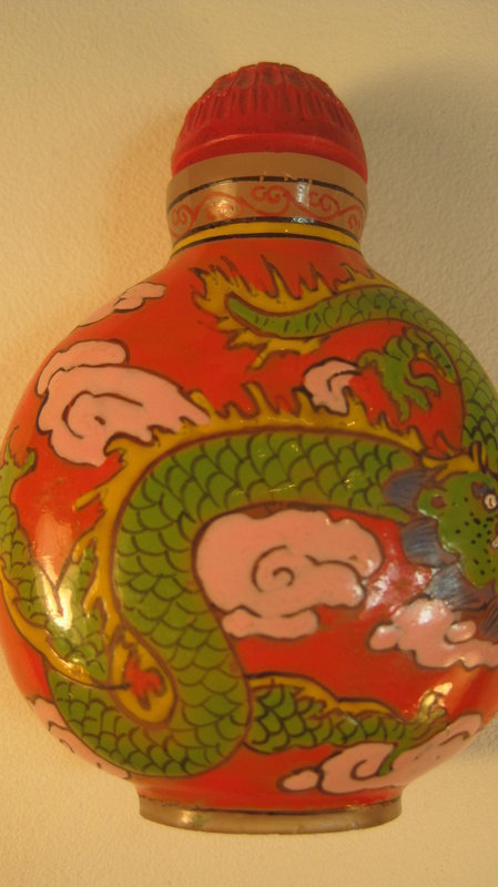 Early 20th C. Chinese Peking Glass Snuff Bottle Signed