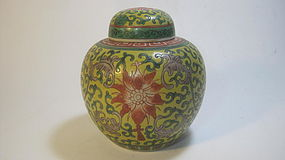 19th/20th C. Chinese Famille Rose Porcelain Jar Marked