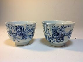 Two 19th C. Chinese Blue and White Porcelain Tea Cups