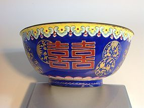 19th/20th C. Chinese Painted Canton Enamel Bowl